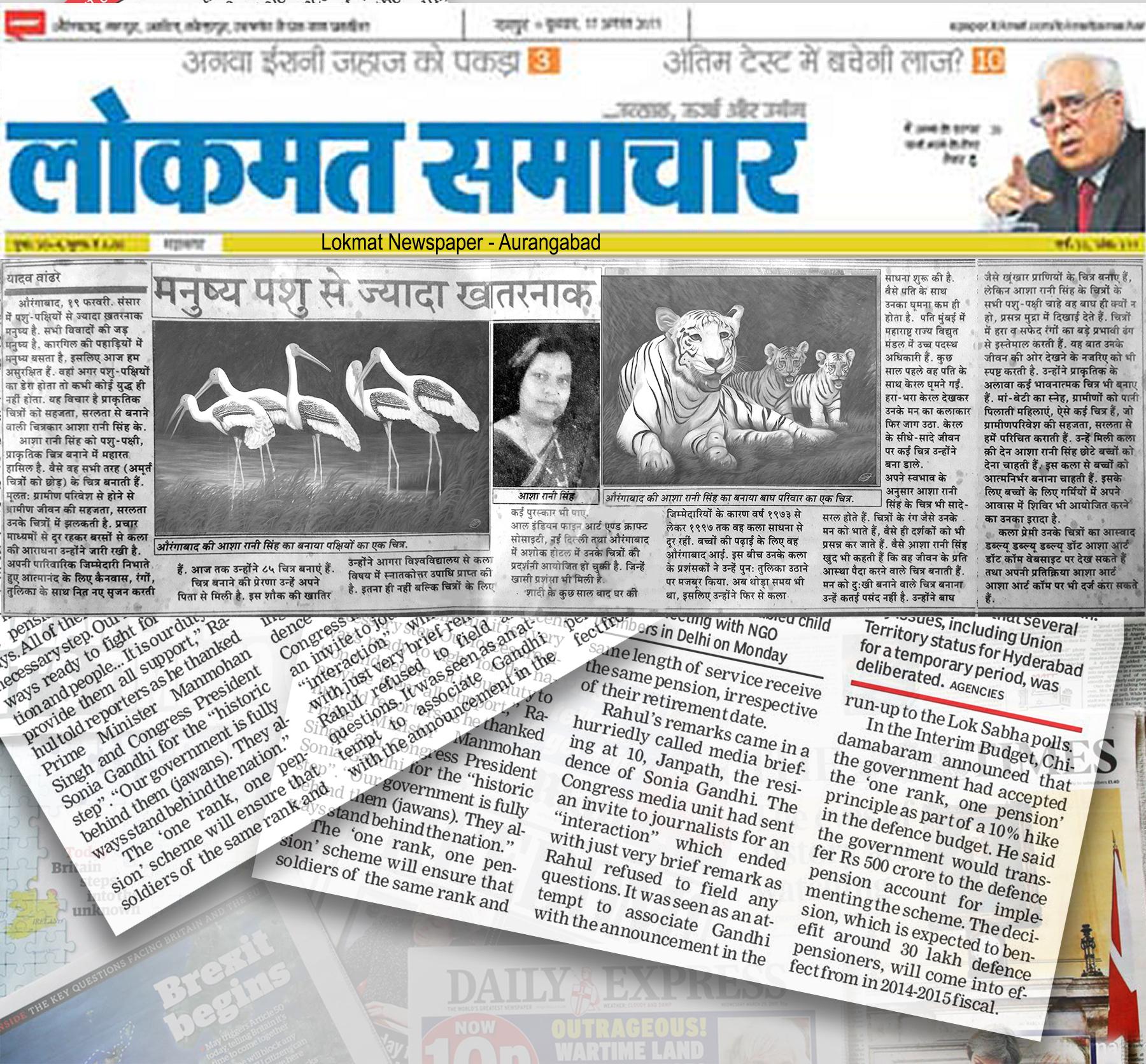 AR_Press_LokmatAbad